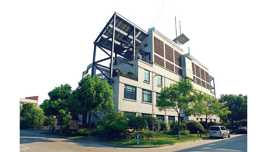 建科院申旺路519號生產實驗用房改擴建項目