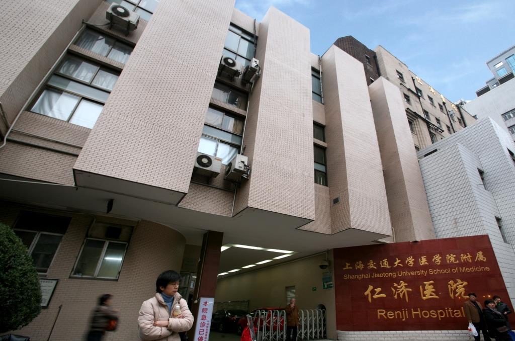 上海仁濟醫院西院改造