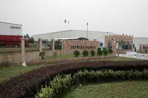上海双菱物流中心