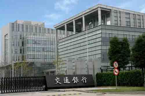 上海交行数据中心